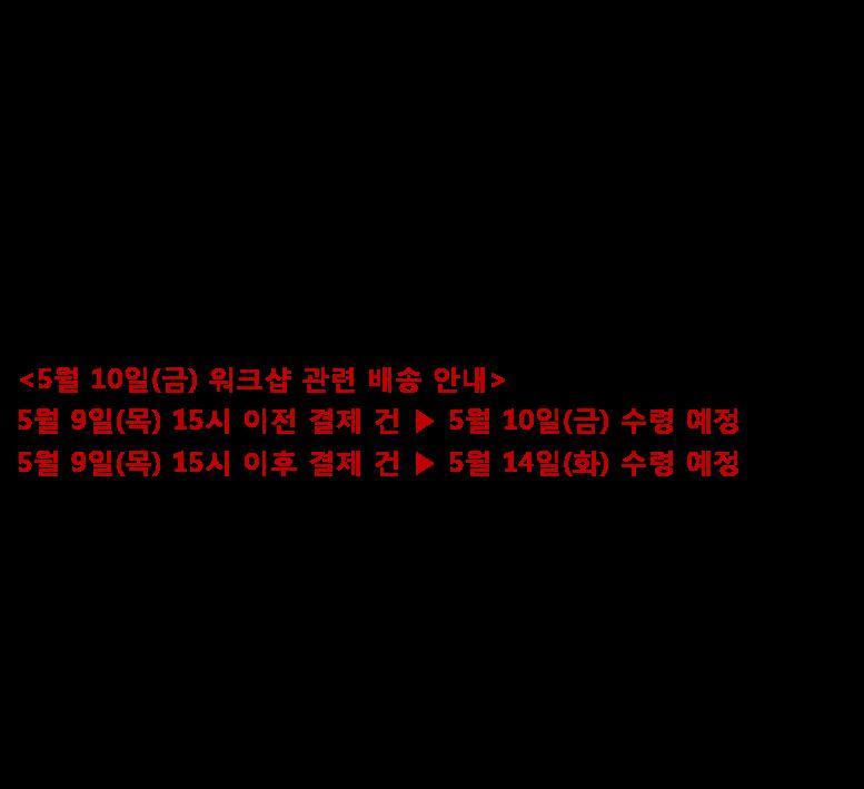 dc31b58568fa927e64ed764524f979c4_1557217073_0634.png
