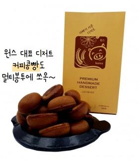 원스 커피콩빵 포장용 멀티봉투 500매