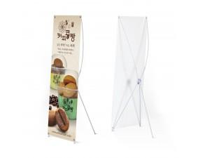 커피콩빵 실내용 거치대 / 배너패트 별매
