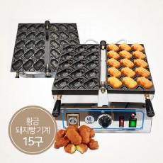 황금돼지빵 기계 15구 / 반죽 별매 / 사은품