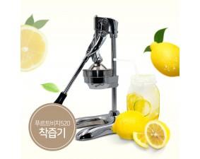 과일 착즙기((Fruit Juicer)